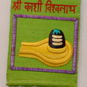 Jute Wall Hanging Small