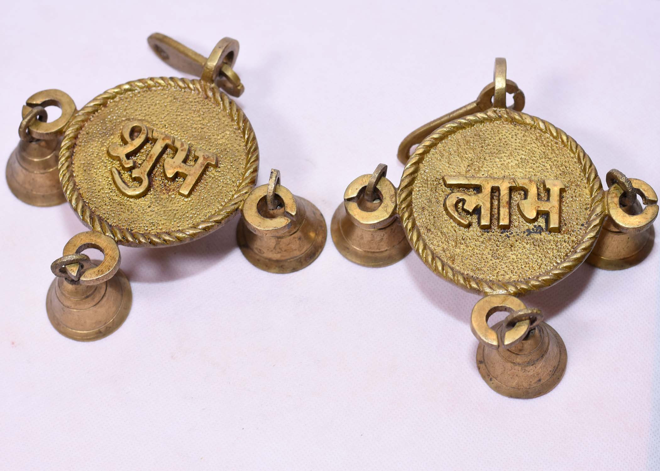 Brass Shubh Labh With Bells Wall Hanging