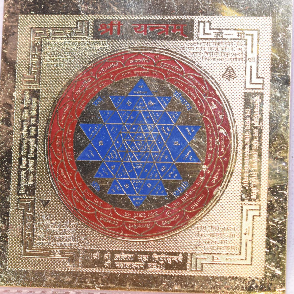 Gold Plated Shree Yantra
