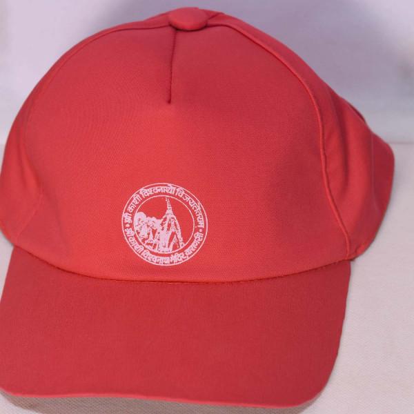 SKVT  Cap