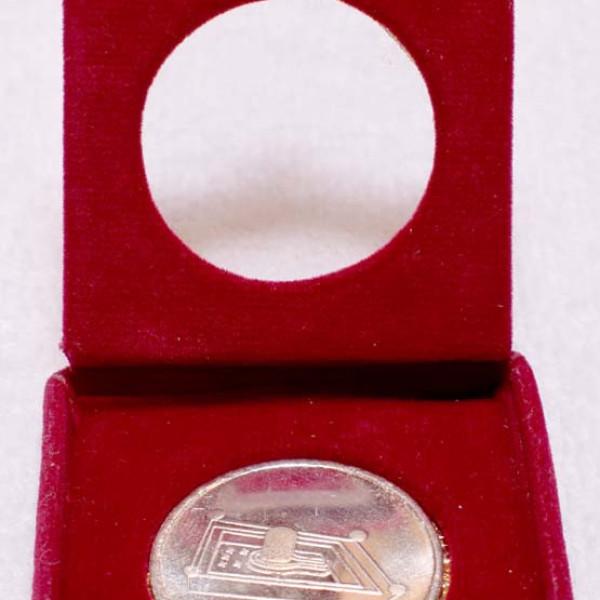 Silver Coin of Shri Kashi Vishwanath