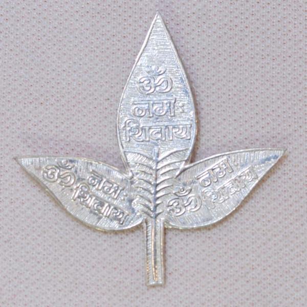Silver Small Belpatra