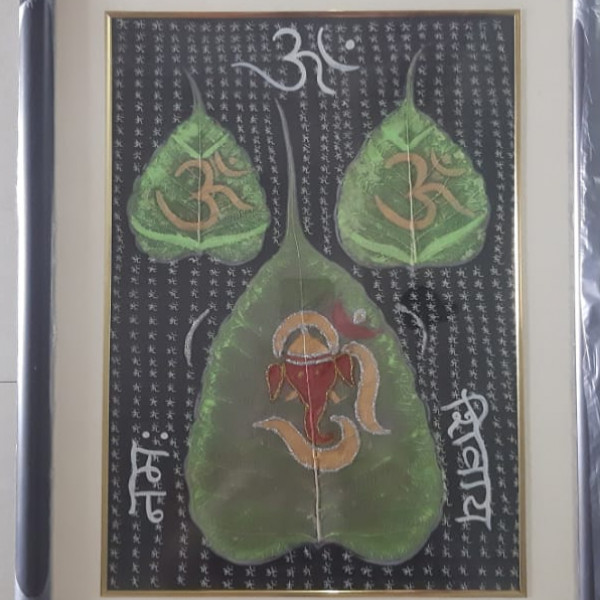 Ganesh Painted on Peepal Leaf